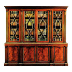 Mahogany 4 Door Bookcase with Pilasters